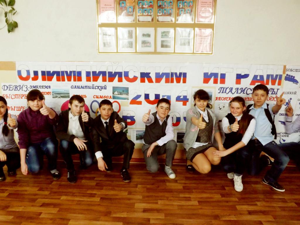 shkola_jizn_3